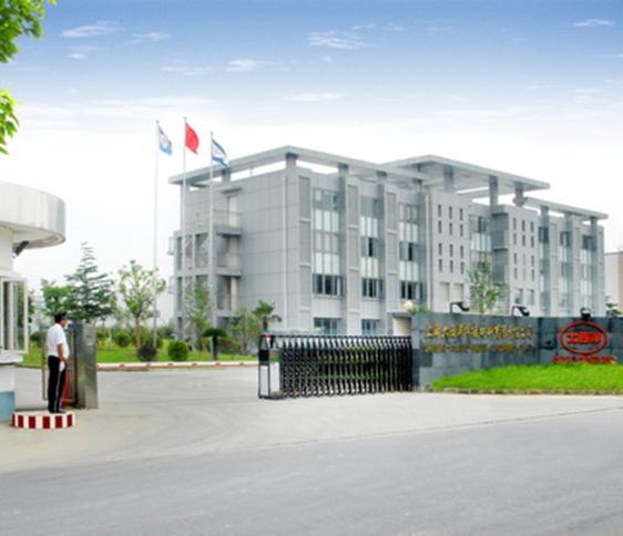 Shanghai Atlantic Welding Material Co. LTD